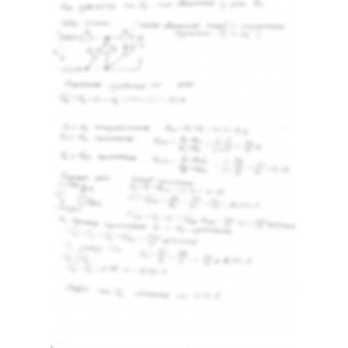 elk  Контрольная работа по электротехнике задача 1 вариант 5