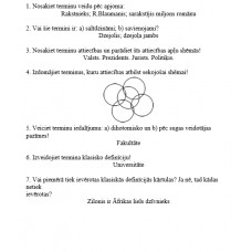 Loģika, termins, 20-10