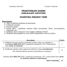 Excel, vidusskola, PASĀKUMA IZMAKSU TĀME