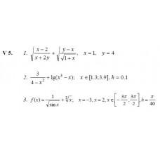 5. variants, MATLAB